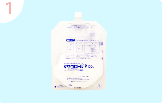 洗腸液の作り方
